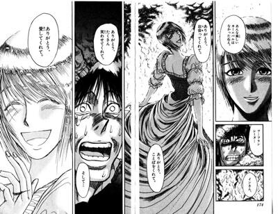 """最想描绘的恋爱与笑容, """"藤田和日郎""""的《魔偶马戏团》 图片13"""