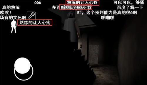 万圣节,四款最经典的恐怖游戏推荐给你 图片2