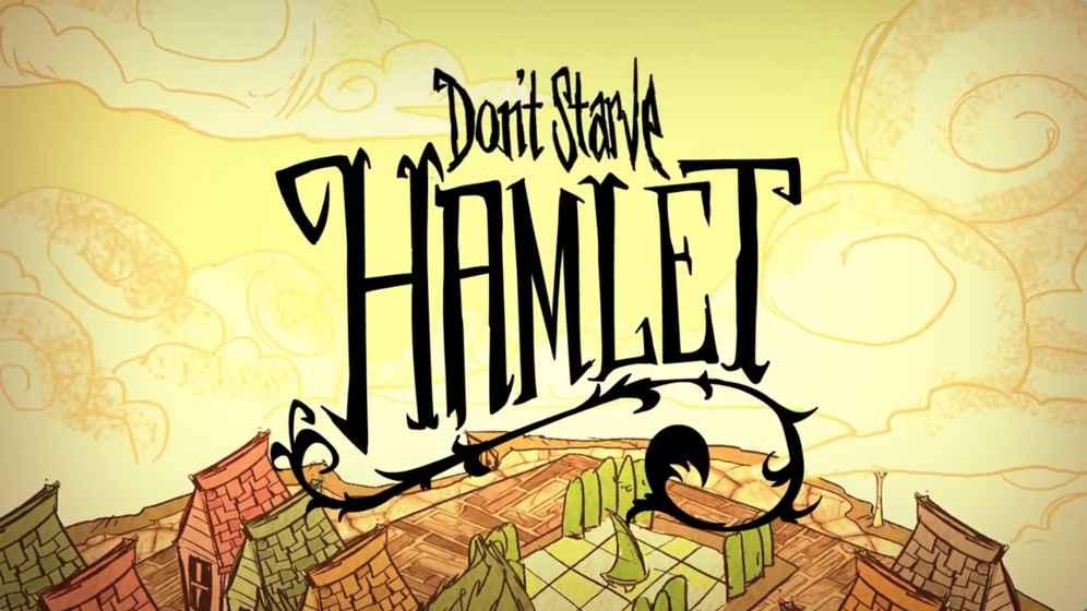 饥荒:哈姆雷特死活进不去怎么解决