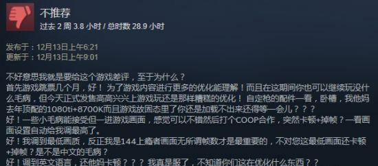 """【打折促销】""""特别好评""""的Steam游戏《叛乱:沙漠风暴》 图片3"""
