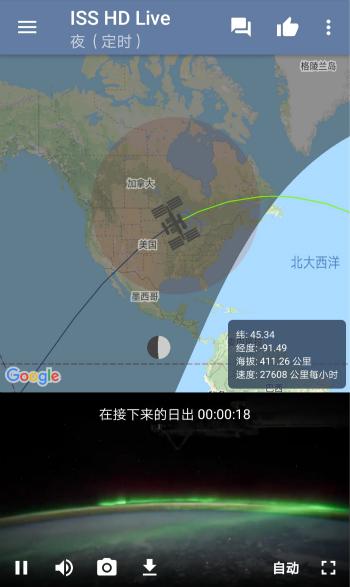 中国首超美国荣登年度火箭发射数量世界第一,中国航天的惊人进步何止这些? 图片16